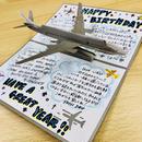 想いを飛行機にのせて✨旅客機のポップアップカード✨