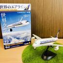 世界のエアラインシリーズ(シンガポール航空)