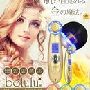 美ルル クラッシーゴールド【belulu Classy Gold】
