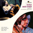 VITOR ASSIS BRASIL   /    ESPERANTO / TOCA ANTONIO CARLOS JOBIM (CD)