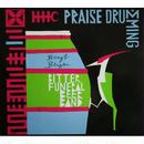 BENGT BERGER / Praise Drumming (CD)