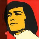 JEAN COHEN SOLAL / FLÛTES LIBRES (LP)