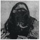 Goat /[ New Games / Rhythm & Sound ] (LP)