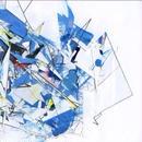 CLARO INTELECTO / EXHILARATOR (CD)