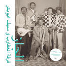 THE SCORPIONS & SAIF ABU BAKR / JAZZ, JAZZ, JAZZ (LP)