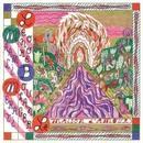 La Maison d'Amour / La Maison d'Amour (CD)
