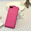 [YS001] iPhone5 /5s ケース フリップ式 縦開き シンプル レザー カバー ( ブラック / ブルー / ブラウン / ピンク / レッド / ホワイト ) スマホシンプル