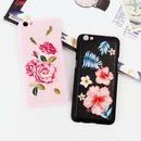 【SI001】★ iPhone 6 / 6s / 6Plus / 6sPlus / 7 / 7Plus ★ シェル型 ケース ( ピンク ブラック ) 刺繍 花柄 レザー風 おしゃれ キレイ 大人