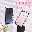 [NW167]★ iPhone 6 / 6s / 6Plus / 6sPlus / 7 / 7Plus / 8 / 8Plus ★ シェルカバー ケース 小悪魔 デビル 角 ツノ クリア
