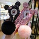 [KS003]★ iPhone 6 / 6Plus / 7 / 7Plus ★ シェル型 ケース (ピンク ブラック ) ぽんぽん きらきら クリスタル 耳付き ネックストラップ iPhone ケース