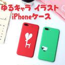 [NW084] ★ iPhone SE / 5 / 5s / 6 / 6s / 6Plus / 6sPlus / 7 / 7Plus / 8 / 8Plus ★ シェルカバー ケース アニマル
