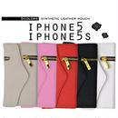 [KK010]iPhone5/5s 三つ折レザーケース パスケース(6色)