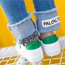 kids兼用ok☻お膝クラッシュ裾が可愛いデザインデニム
