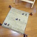 gz-alo9★ギャッベ(GABBEH)手織りのラグ 座布団(動物と植物のモチーフ/オフホワイト)