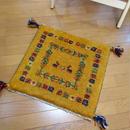 gz-alo8★ギャッベ(GABBEH)手織りのラグ 座布団(動物と植物のモチーフ/マスタード)