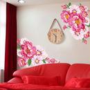 PVC防水 ウォールステッカー pink flower