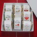 クッキーBOX (8種類詰め合わせ)ギフト箱入