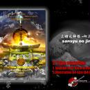 三種之神器-御三宝 sansyu no jingi