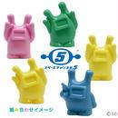 ゴーゴー5体セット(きいろ&ぴんく&あお&みどり&あか&むらさきから5つ)