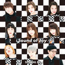 限定盤 TypeA『Sound of Joy / ONE』TPS-10001