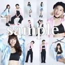 【HAY】長谷川愛 × 長谷川唯 Lサイズ生写真5枚セット!