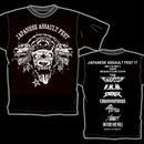 JAPANESE ASSAULT FEST 17 T-shirt