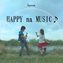 アルバム『HAPPY na MUSIC♪』(2010.4/全7曲収録)