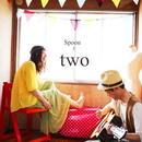 ミニCD『Two』(2012/全3曲収録)