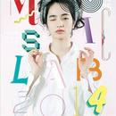 「MOOSIC LAB 2014」公式パンフレット