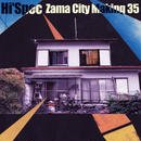 "Hi'Spec""Zama City Making 35"""