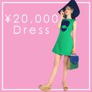 ワンピース★Special Price★¥20,000+tax