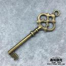 【5点セット】鍵風ペンダント素材 77.5mm x 24.3mm 金属製パーツ ブラスカラー 商品番号K-0049