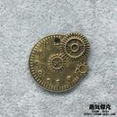 【2点セット】歯車付き時計風ペンダント素材 金属製パーツ 商品番号T-0015