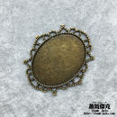 【6点セット】ペンダント素材 金属製ハンドメイドパーツ 商品番号P-0018