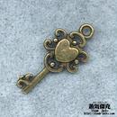 【10点セット】鍵風ペンダント素材 25.7mm x 11.9mm 金属製パーツ 商品番号K-0076
