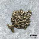 ペンダント 木 樹 素材 パーツ 金属製 商品番号P-0037