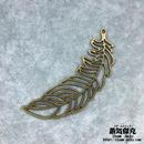 【5点セット】透かし彫り羽風素材 64.7mm x 20.1mm 金属製ハンドメイド素材 商品番号W-0053