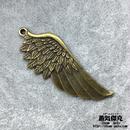 【2点セット】5.6cm 翼 金属製 ブラスカラー  商品番号W-0004