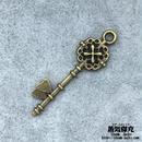 【10点セット】鍵風ペンダント素材 31.1mm x 9.5mm  金属製パーツ 商品番号K-0073
