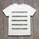 玉砂利ボーダー Tシャツ