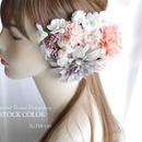 ダリアのヘッドドレス/ヘアアクセサリー*結婚式・成人式・和装に