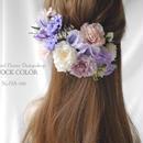 ニュアンスカラーのヘッドドレス/ヘアアクセサリー*結婚式・成人式・ウェディングドレスに