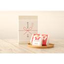 【端午の節句】申年の南高梅(6個入り)焼印「祝」複数箱購入