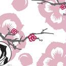 熨斗(季節限定:春)