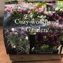 spring17/ 球根セット【Cozy woodland Garden】