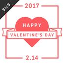 SNS素材 2サイズセット バレンタインデー [B-01]
