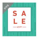 SNS素材|2サイズセット 冬セール[ B ]