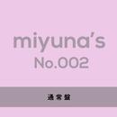 12/30〜発送開始【通常盤】『miyuna's  No.002』