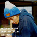 藍染 ニット帽 【大人,キッズ】 コットン100%