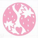 丸型シリーズ【双子のハートいちご】6cm版